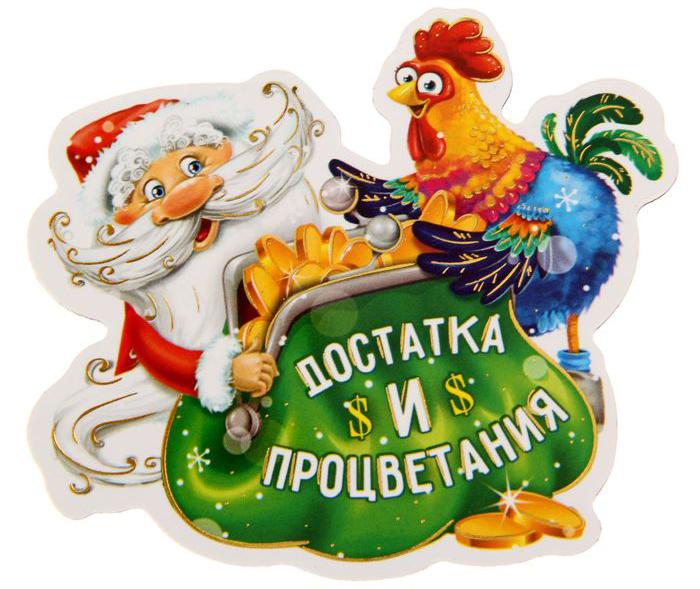 sivolocsky_02_novogodnee-pozdravlenie-2017